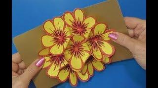 Как Сделать Подарок Учителю День Рождения, День Учителя Своими руками 3Д Открытка Цветы С Бумага Video