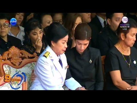 เสร็จพิธีพระราชทานเพลิงศพส่งปอ สู่สวรรค์-ครอบครัวสหวงษ์เศร้า   สำนักข่าวไทย อสมท