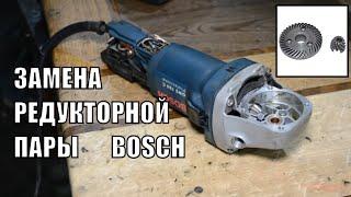 Konusning tegirmonni almashtirish juft Bosch GWS 780C