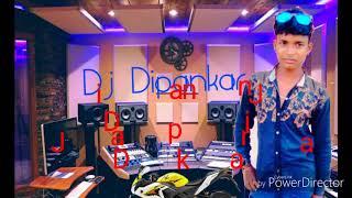 Pyar Kabhi Nahi Karna DJ Dipankar remix