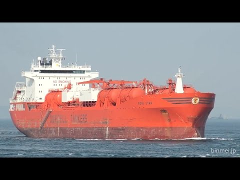 BOW STAR - ODFJELL oil/chemical tanker