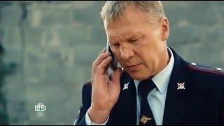 Пасечник 2 сезон 9 серия 2016 НТВ