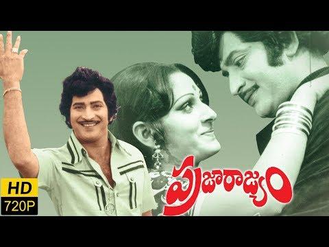 Praja Rajyam Telugu Full Length Movie || Krishna, Jayapradha