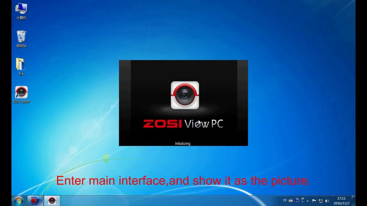 ZOSI Security Camera - How to set up ZOSI VIEW PC Client