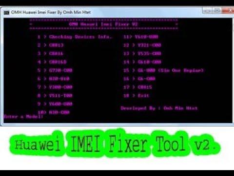 Huawei IMEI Fixer Tool V2 || Huawei IMEI Write Tool