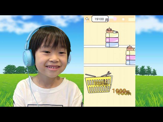レオくんがスマホアプリでお買い物ゲームをして遊ぶよ! レオスマイル