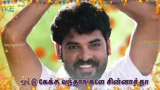 Ottu Kettu Vanthangale | Kalavani 2 | Vimal | WhatsApp Statuz