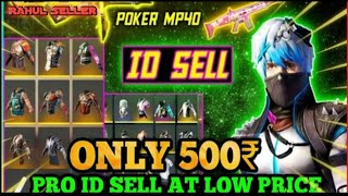 Low Price Id Sell Free Fire Under 500 Poker Mp40 And M1887 Available Youtube