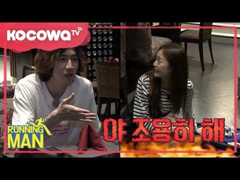 [Running Man] Ep.370_Gwangsu And Somin's Dinner Game