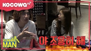 [Running Man] Ep.370_Gwangsu and Somin's dinner game