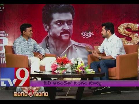 Real Cop CV Anand interviews Singam Suriya - TV9