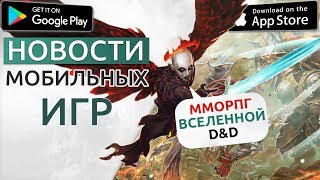 📱Новости Андроид/iOS игр 2019: Project A, Mighty Quest For Epic Loot, Flashback и др. / №36