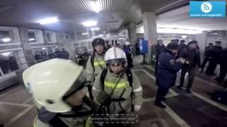 Учения в Новосибирском метро. Работа МААС