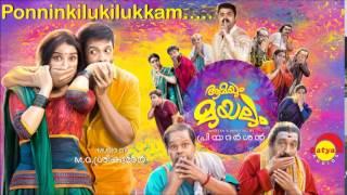 Ponninkilukkam - Aamayum Muyalum