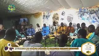 En Direct Hann Maristes | Magal 30 ans Dahira Tazawoudou Choubane