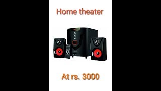 Unboxing and first look intex it 2580 suf home theater