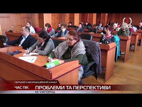 Нові реалії управління багатоквартирними будинками в Ужгороді