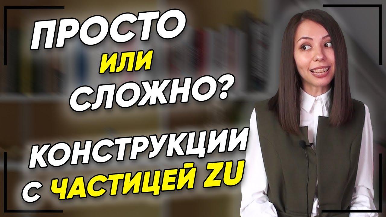 Елена удалова заработать онлайн красноуфимск