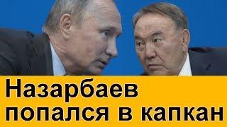 Внука Назарбаева ОСУДИЛИ в Лондане . Последние новости СЕГОДНЯ 2019