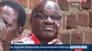 Ab'oluganda batabukidde munnamateeka Kabenge thumbnail