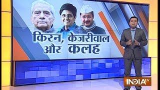 Delhi Polls: Shanti Bhushan Turns the Heat on Arvind Kejriwal - India TV