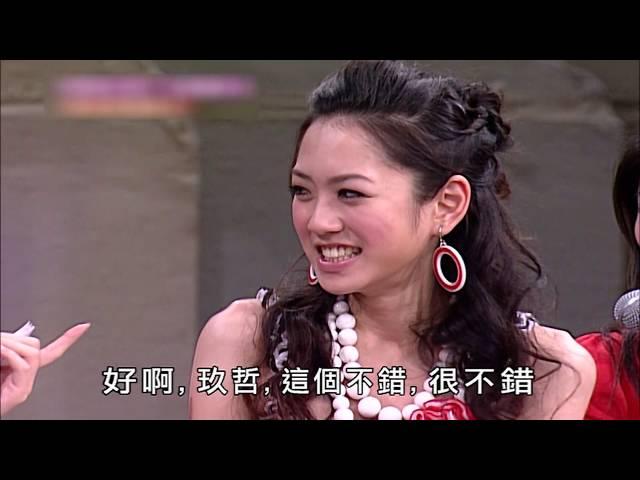 【超級綜藝SHOW】(大胃王美女~陳德容 李玖哲 納豆/IQ三連拍~黃玉榮 艾莉絲 黃小柔 )第156集