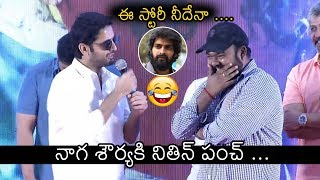 Nithin MOST FUNNY Comments On Director Venky Kudumula | Bheeshma Movie Success Meet | News Buzz