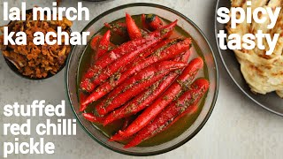 rajasthani lal mirch ka bharwa achar | stuffed red chilli pickle | मोटी लाल मिर्च का आचार