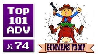 Top 101 Action-Adventures aller Zeiten #74 » Gunple: Gunman's Proof (1997)