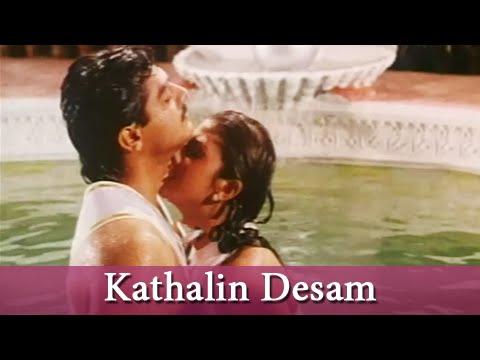 Kathalin Desam  Ajith Kumar, Ramba  Raasi  Tamil Romantic Song