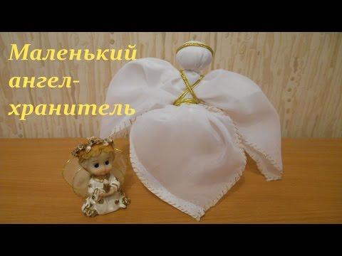 Ангелы из ткани своими руками