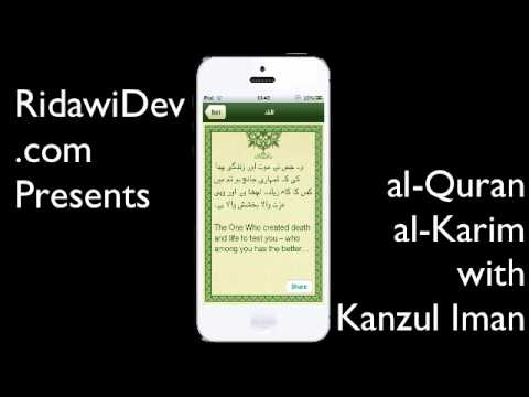Kanzul Ummal Arabic Pdf