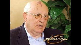 """Горбачев: """"Ой, Раиса Максимовна, хорошо выглядите!"""". — """"С мужем повезло"""", — подсказываю"""