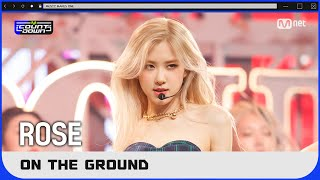 Download lagu 'COMEBACK' 신비로운 매력 'ROSÉ'의 'On The Ground' 무대