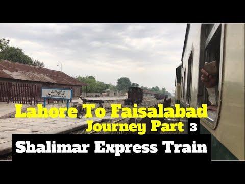 Lahore To Faisalabad full Journey Shalimar Express Train Part 3 | Pakistan Railways