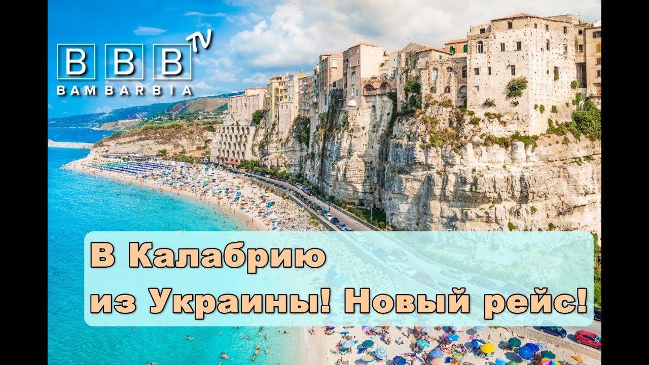 Хорватия - отдых 2017 - YouTube