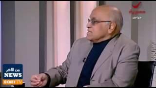 فيديو.. يوسف القعيد: لو طبقنا قانون خدش الحياء سنحاكم بعض آيات القرآن والإنجيل