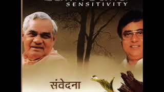 Chaurahe Par Lut Ta By Jagjit Singh Album Samvedna Sensitivity By Iftikhar Sultan