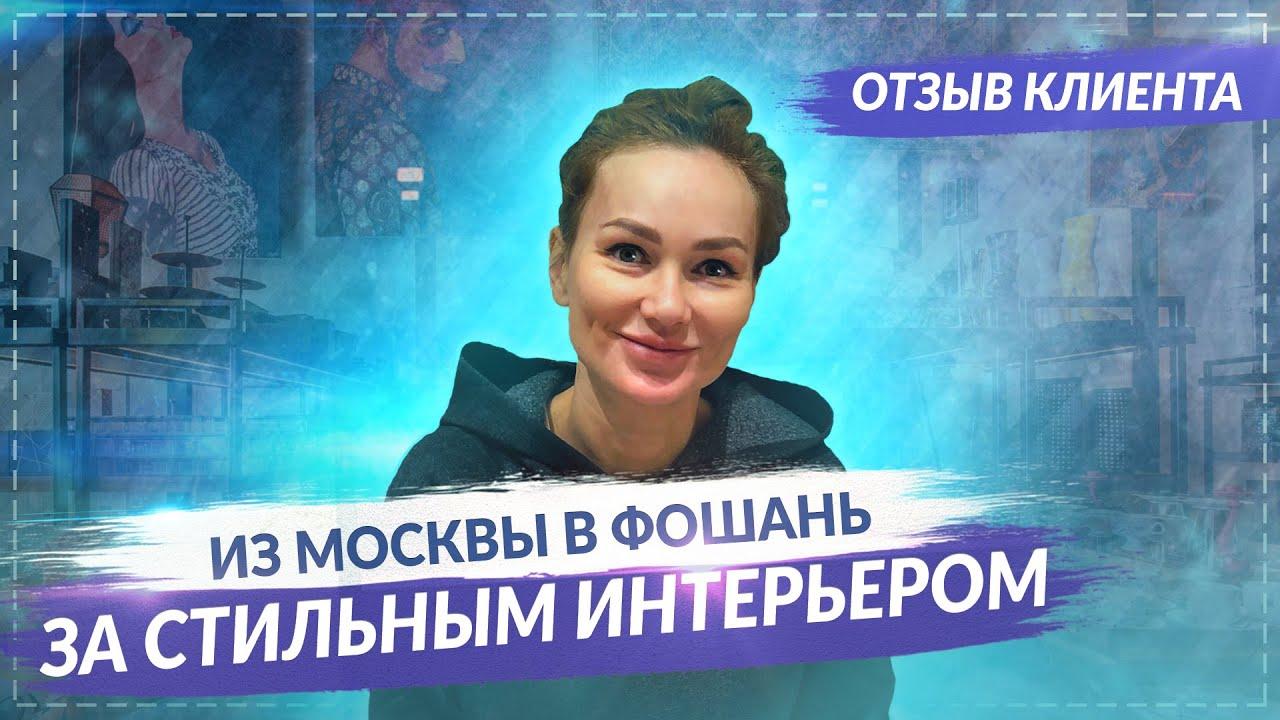 Мебельный тур в Китай отзыв. Покупка мебели в Гуанчжоу для однушки в Москве.