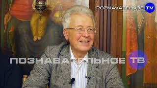 Стандарты еврейской империи Познавательное ТВ, Валентин Катасонов