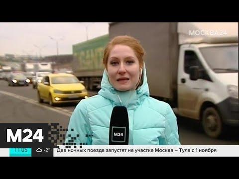 В Москве начали штрафовать водителей машин с иностранными номерами - Москва 24