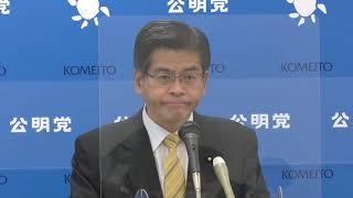 2020/10/02 石井幹事長定例記者会見