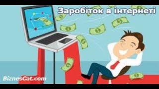7500 РУБЛЕЙ ЗА 24 ЧАСА   реальный заработок в интернете для новичков  как заработать в интернете