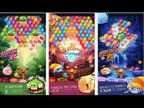 How download angry birds Stella under in 50 mb in androids game as best of game in angry birds stell
