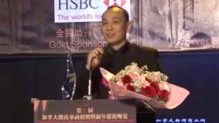 龚晓华获得杰出华商国际商贸风云人物奖