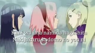 Lirik lagu Naruto Shippuden
