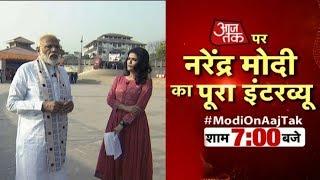 EVM पर श्वेता सिंह के सवाल, PM मोदी के जवाब | Bharat Tak
