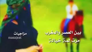 بين لعصر والمغرب 😍|مع الكلمات