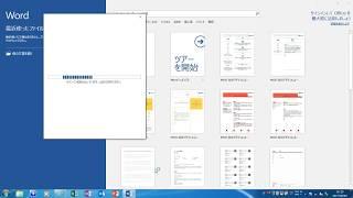 Microsoft Office 2016 1 台、または複数台で Office のライセンス認証...