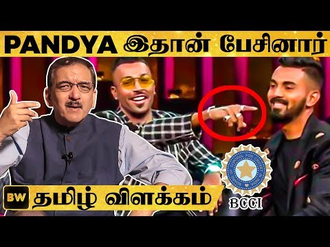 Pandya & KL Rahul Banned - BCCI எடுத்த முடிவு சரியா? - Sumanth C. Raman Explains | Micro